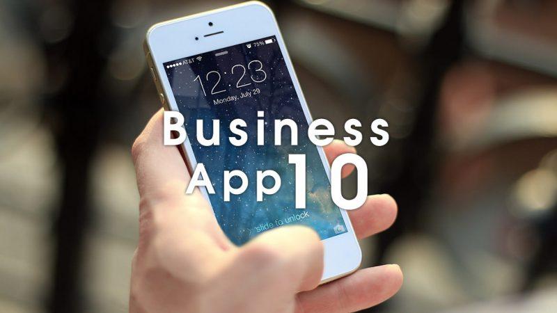 ビジネスで使えるスマートフォンとパソコンを連携させるアプリ10選