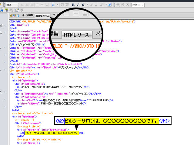 hpb18 スライダー HTMLソース