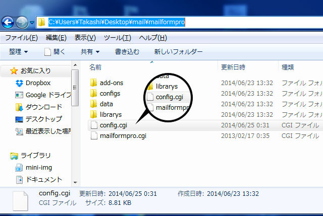 mail / mailformpro / config.cgi