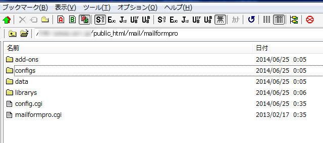 config.cgiをアップロード