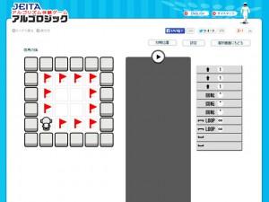 ゲーム感覚でアルゴリズムを学べる