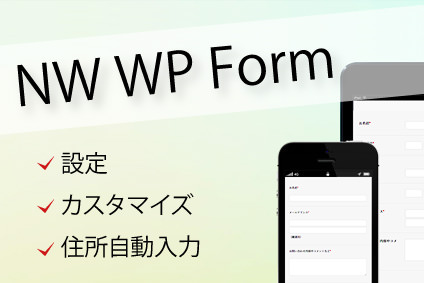 NW WP Form
