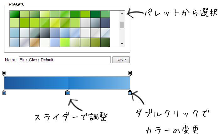 gradient-css-generater ステップ1