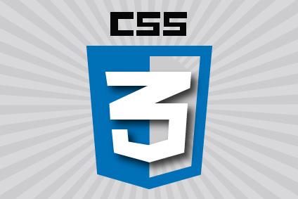 CSS3講座