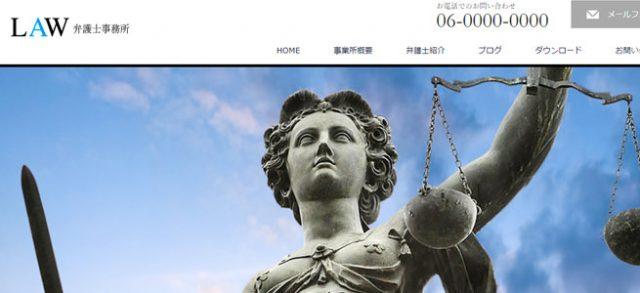 司法書士・行政書士・弁護士などのコーポレートサイト向けデザインテーマ / LAW