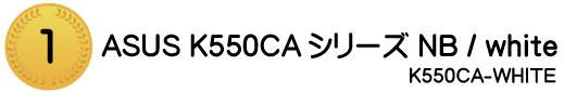 K550CA