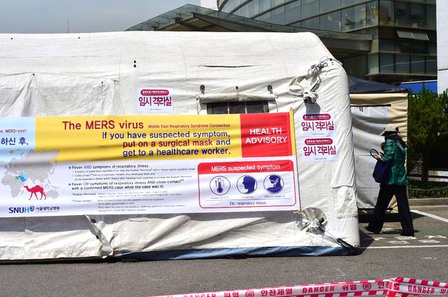 韓国の防疫体制