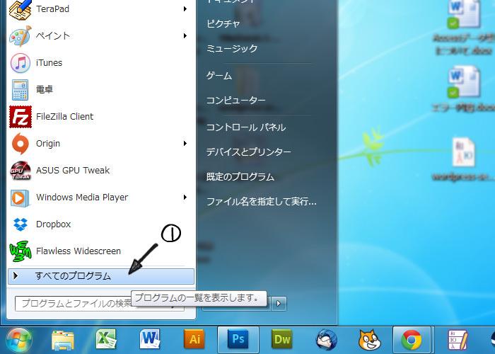 windows10-block-update-command-img1