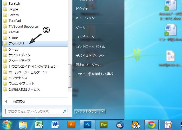 windows10-block-update-command-img2