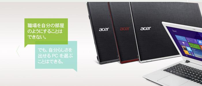 Acer ノートパソコン Chromebook CB3-111-H12M /11.6インチ/2GB/16GB eMMC