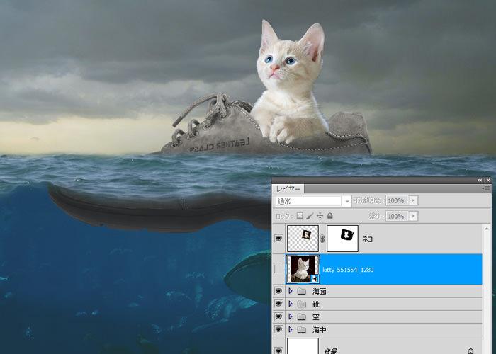 ネコの画像を反転させる