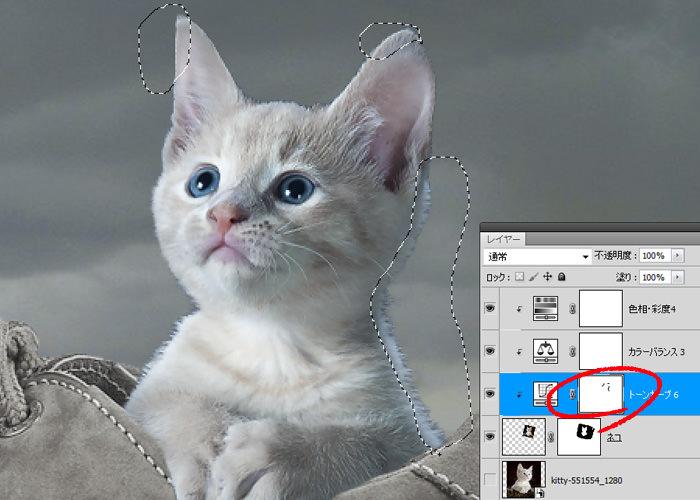 ネコの部分ごとに影を付ける