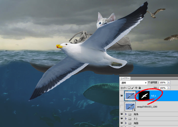 カモメの画像を配置