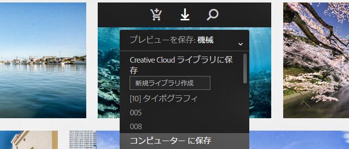 Photoshop CCとの連携
