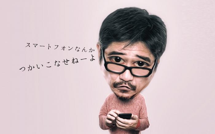 Amecomi_Man_jp1