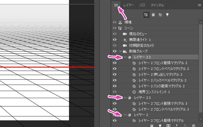 Photoshop_3DText_RockPS_img16