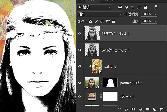 portraitレイヤーのコピー&彩度を下げる 2階調化