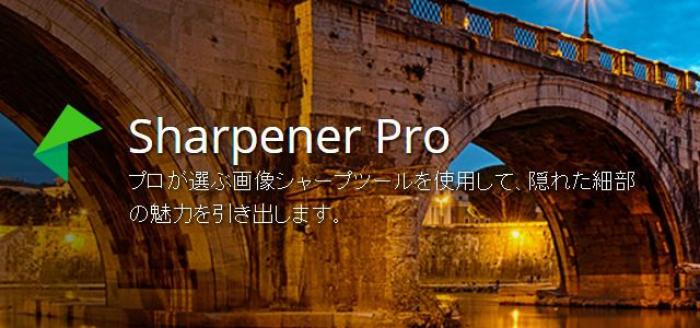 Shapener Pro