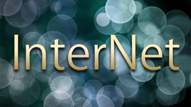 インターネットに接続できない時の簡単な対処法