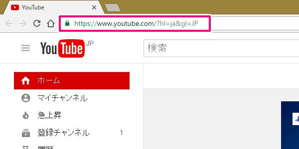 URLとは