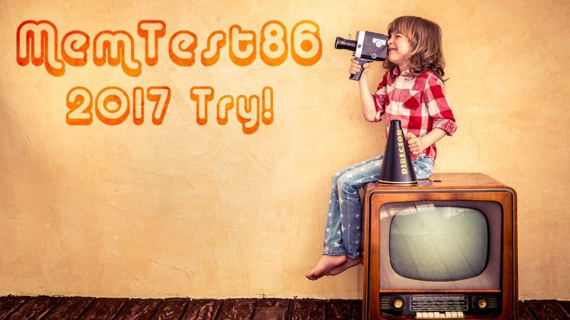 MemTest86 Usbの使い方 - チュートリアル