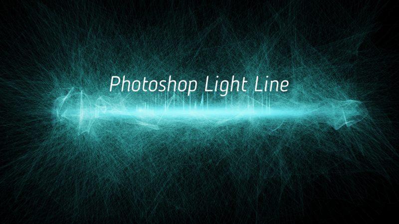 Photoshop CC チュートリアル / 光のラインの作り方