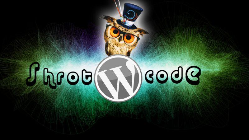 WordPress ショートコード活用術! コレを使えば一発で…