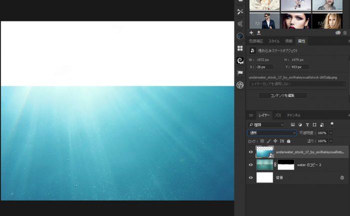 ステップ7:光の画像を取り込む