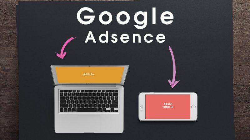 アドセンスを横並びにしてモバイル表示と振り分ける方法