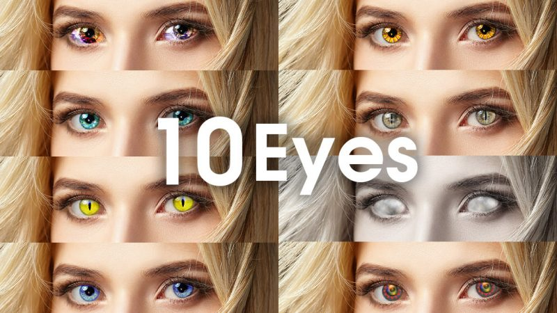 Photoshop 瞳を簡単に変えるテクニック10
