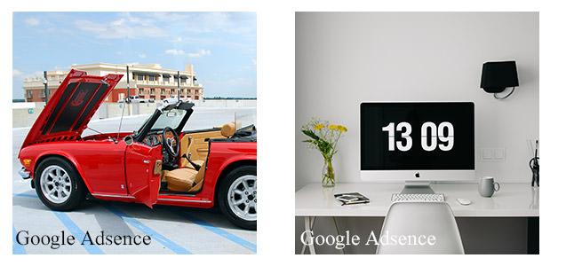 Googleアドセンスの横並び表示