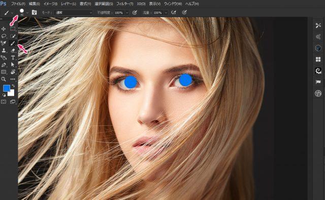 青色の丸ブラシを描画する