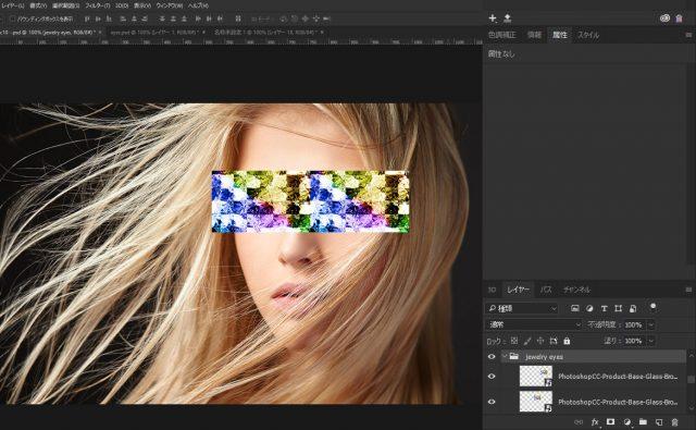 キラキラのガラスの画像を配置