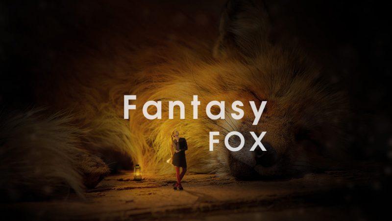 Photoshop 幻想的な狐と少女 簡単チュートリアル