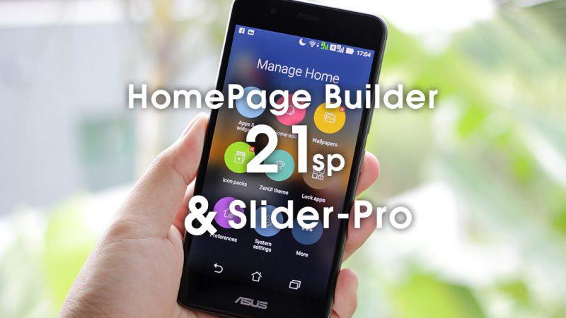ホームページビルダー21 sp で高品質なスライダーを実装する方法