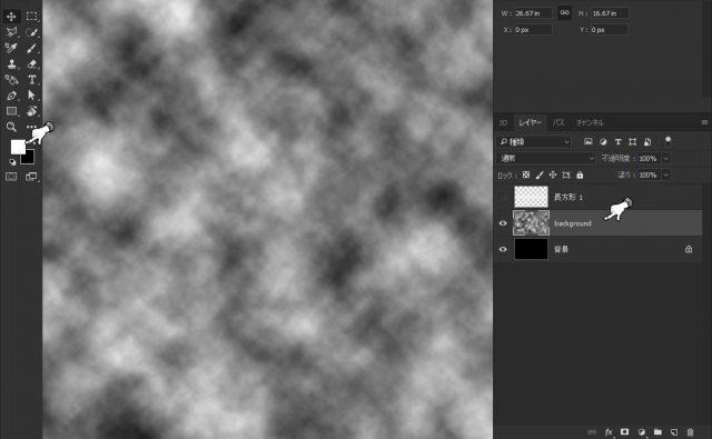 雲模様1の作成