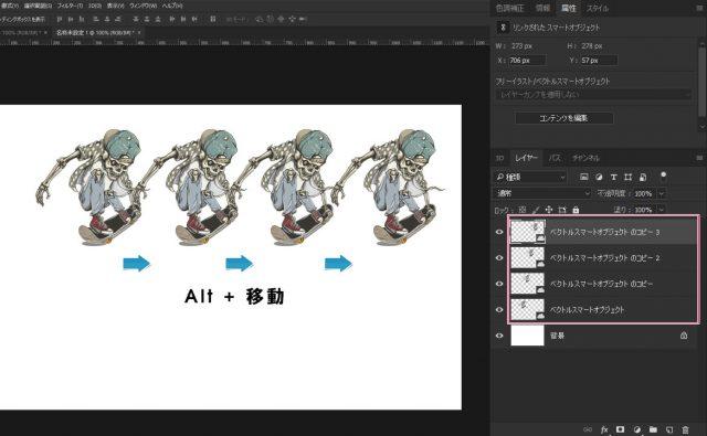 オブジェクトを素早くコピー(複製)する方法