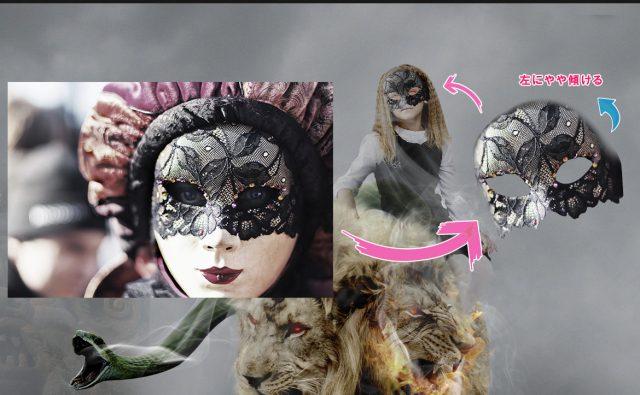 マスクを切り取り、少女に被せる