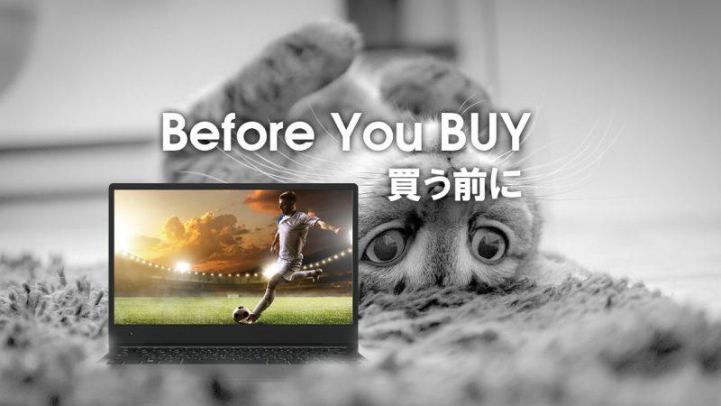 【買う前に】ドン・キホーテの1万9800円のノートパソコンを徹底検証