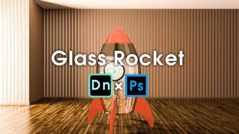Adobe Dimension × Photoshopで作るガラスのロケット