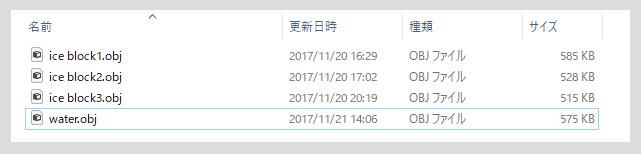 オブジェクトファイルの確認