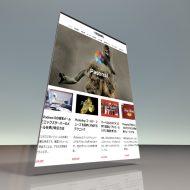 【Vol.1】フリーで使える立体的なウェブサイトのPSDモックアップ