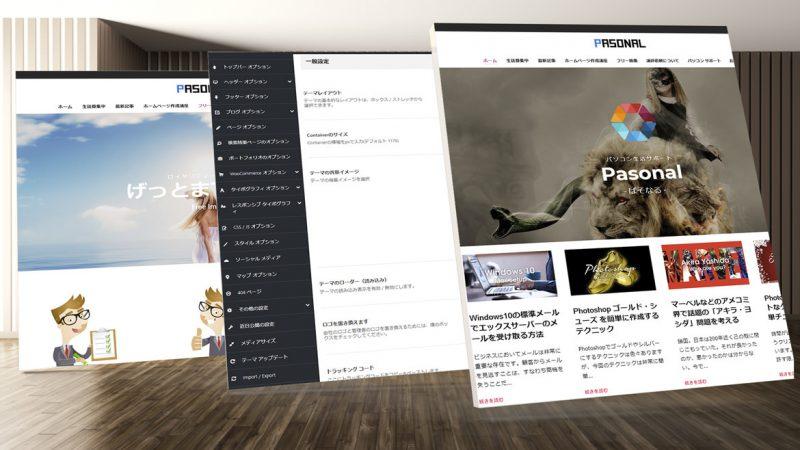 【Vol.2】Photoshop free Web Mockups + ダウンロード