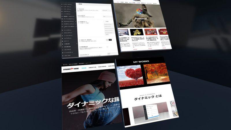 【Vol.4】Photoshop free Web Mockups(4パネル) + ダウンロード