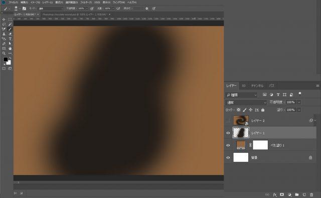 ソフトブラシで一部分を塗る