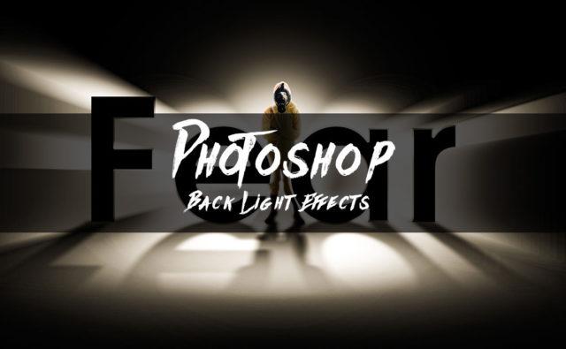 Photoshop 暗闇で眩い光を放つ バックライトエフェクト