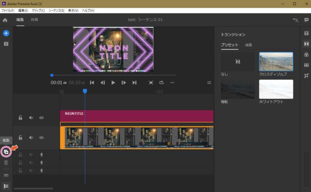 動画や画像を複製したいけど、どうするの?