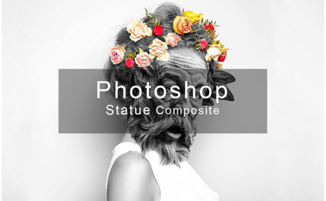 Photoshop モデルと彫像のコンポジット チュートリアル