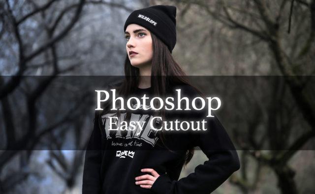 Photoshop 5分で出来る 簡単切り抜き写真エフェクト