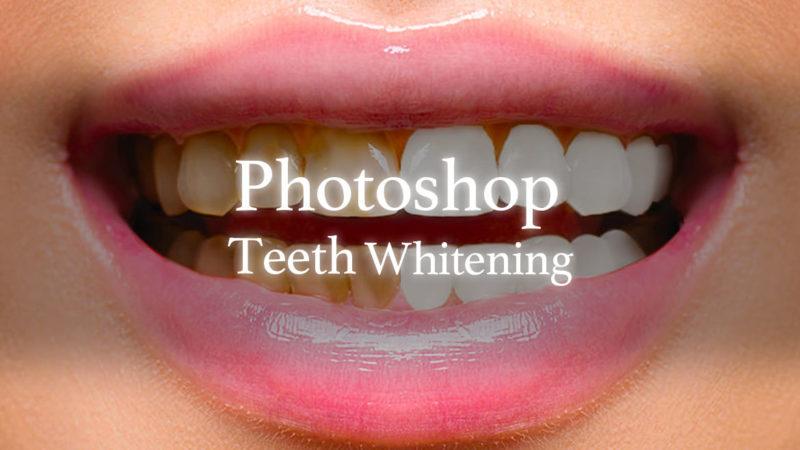 Photoshop 5分で出来る 歯を白くする簡単テクニック